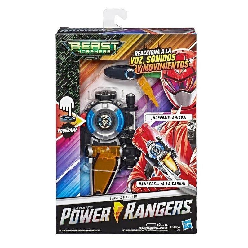 POWER RANGERS BEAST-X MORPHER E5902